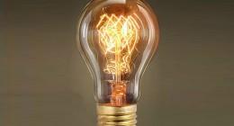 Сколько люменов в 100 ватной лампе